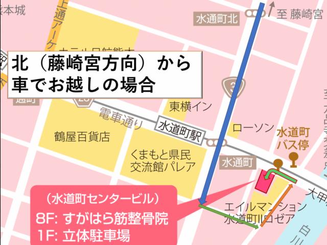 藤崎宮方面から車で来られる際の道順