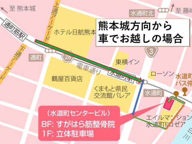 熊本城方面から車で来られる際の道順